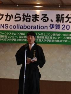 岡本栄市長