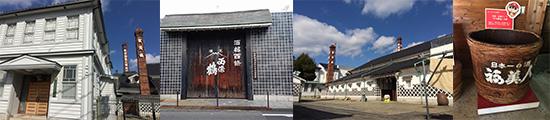 20170224-hiroshima6.jpg