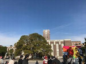 学祭真っ盛りの京都大学