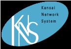 関西ネットワークシステム